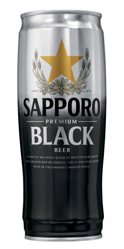 Sapporo-Black-650ml-Cans
